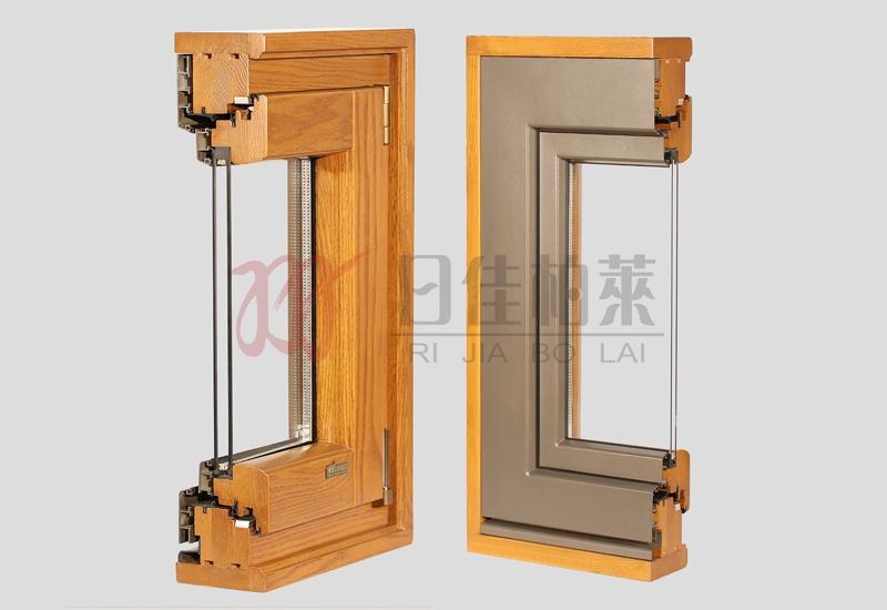 北京日佳柏莱铝包木门窗厂家直销定制